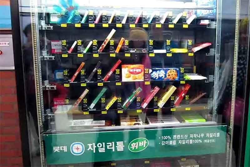 makanan minuman dari vending machine, vending machine jepang, vending machine korea, harga makanan minuman dari vending machine